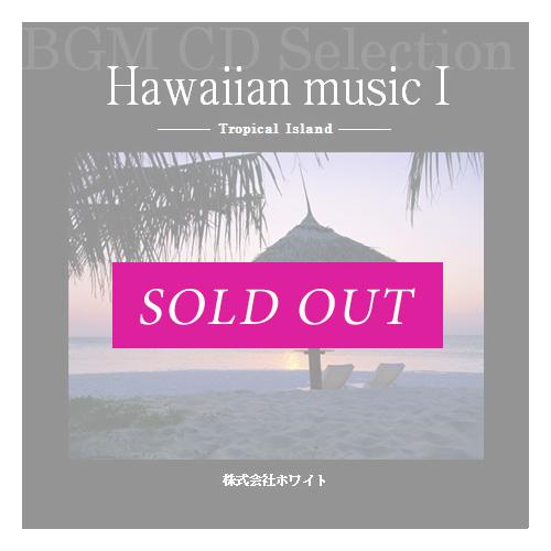 Hawaiian music1 -Tropical Island-(12曲)【♪ハワイアン】#artist328 著作権フリー音楽BGM