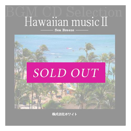 Hawaiian music2 -Sea Breeze-(12曲)【♪おしゃれ/ハワイアン/ギター】#artist338 著作権フリー音楽BGM