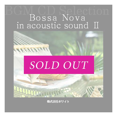 BossaNova in acoustic sound2(12曲)【♪おしゃれ/ボサノバ/ギター】#artist356 著作権フリー音楽BGM