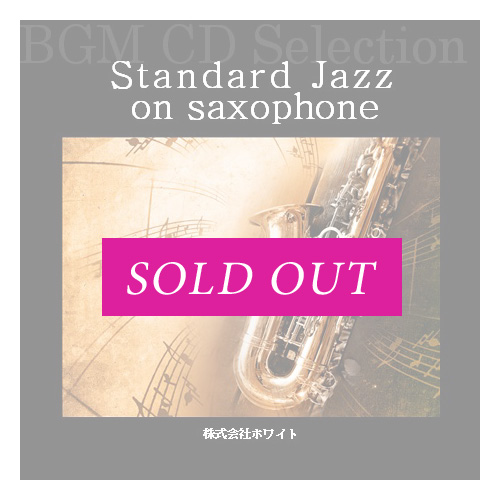 Standard Jazz on saxophone(12曲)【♪ジャズサックス/ムーディ】#artist372 著作権フリー音楽BGM