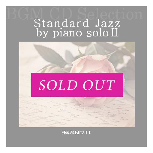 Standard Jazz by piano solo2(12曲)【♪ジャズピアノ/ムーディ】#artist380 著作権フリー音楽BGM