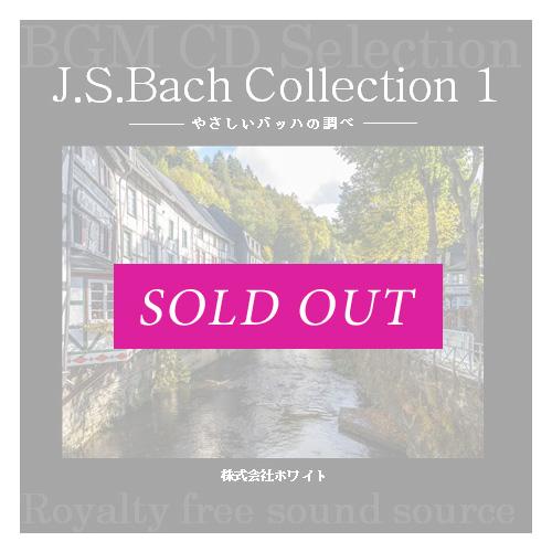 【名曲】クラシック J.S.Bachコレクション1 - 優しいバッハの調べ-  (12曲)【♪リラックス】#artist388 著作権フリー音楽BGM