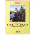 ALVAN  アカシブランド A-Movie 2 (DVD)