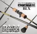 BEAT(ビート) プロパゲート BLX3+