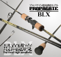 BEAT(ビート) プロパゲート BLX4+