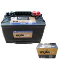 HEXA(ヘキサ) カルシウムバッテリーM27(ディープサイクルバッテリー)