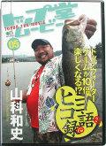 えい出版社 トップ堂ムービー 05(DVD) ヒヨコ語録