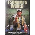 フィッシュマン  TSUNAMI'S WORLD (DVD)