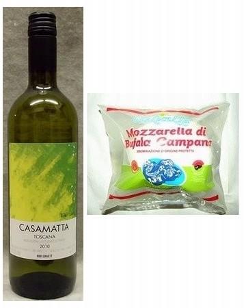 最上級カンパーニャ産モッツァレッラ・チーズと人気トスカーナ白ワインのセット