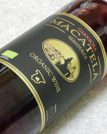 マカテラ・ロサード2012 ガルナッチャ・セミドルチェ