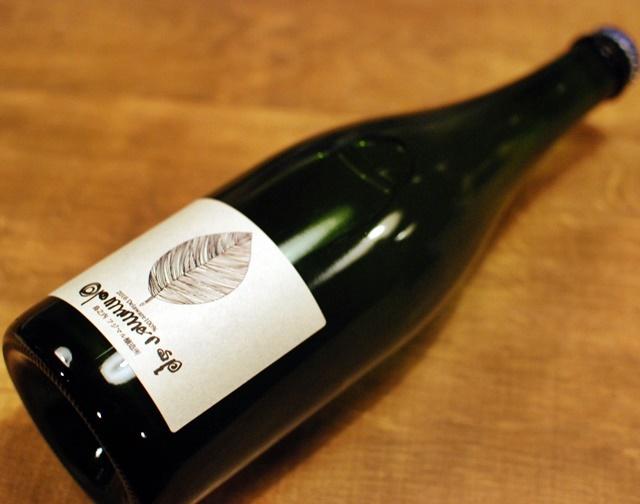 島之内フジマル醸造所/opnner SP 2016 オプナー スパークリング(白泡)