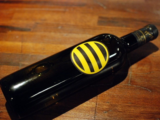 マルサン葡萄酒/15醸し甲州