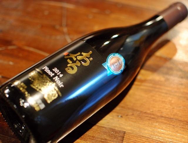 ホッカイドウワイン/14おたる ピノノワール