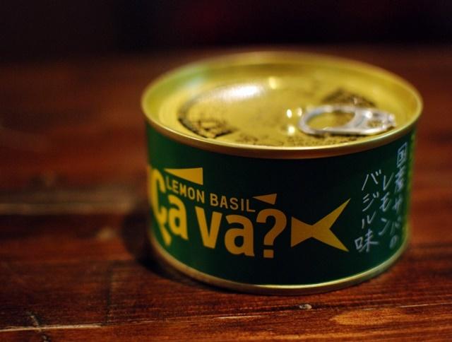 サヴァ缶 オリーブオイル漬 レモンバジル 170g
