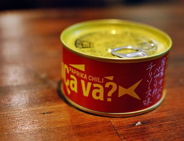 サヴァ缶 オリーブオイル漬 パプリカチリ 170g