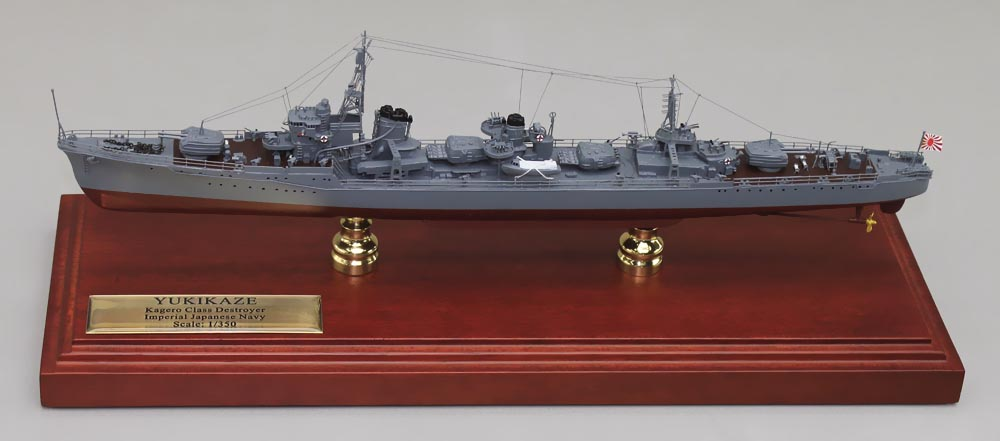 雪風 (駆逐艦)の画像 p1_24
