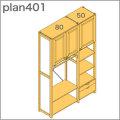 plan401