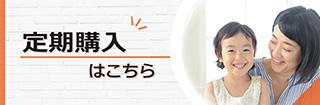 banner_teiki_320_105.jpg