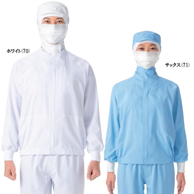 KAZEN(カゼン) 400-7 ジャンパー(男女兼用)