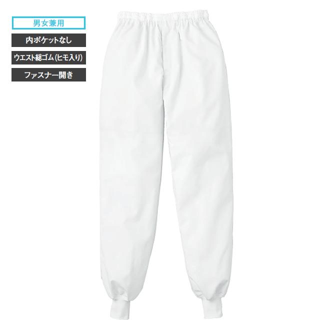 KAZEN(カゼン) 839-2 スラックス(男女兼用)