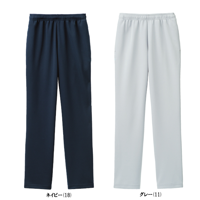 KAZEN(カゼン) 842 ストレートパンツ(男女兼用)