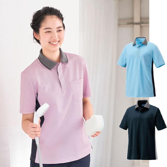 KAZEN(カゼン) KZN217 ポロシャツ(男女兼用)