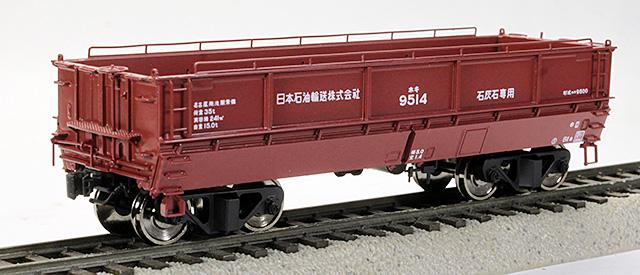 12mmゲージ 国鉄 ホキ9500