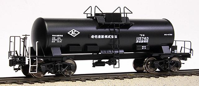 12mm タキ5750