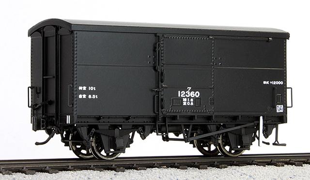 12mm ワ12000