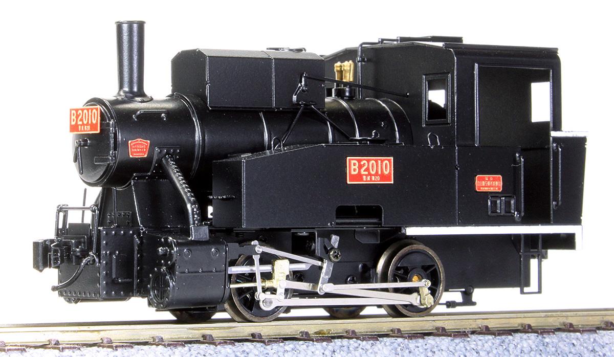 16番 国鉄 B20 10号機