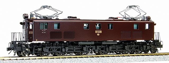 16番 EF13 29号機