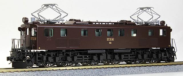 16番 EF15 48号機