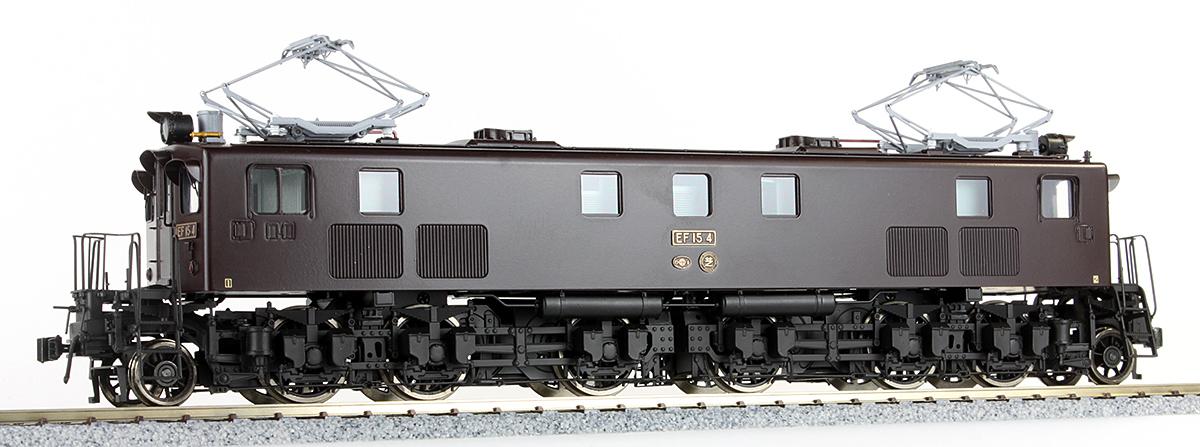 16番 EF15 4号機