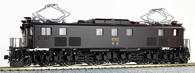 16番 EF16 7号機