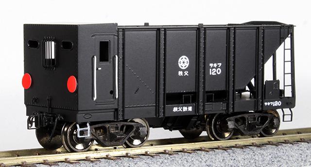 16番 秩父鉄道 ヲキフ100 リベットタイプ