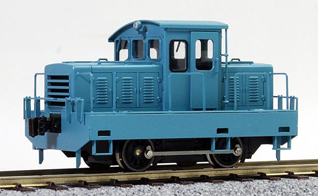 16番 半キャブ 貨車移動機 タイプA 青