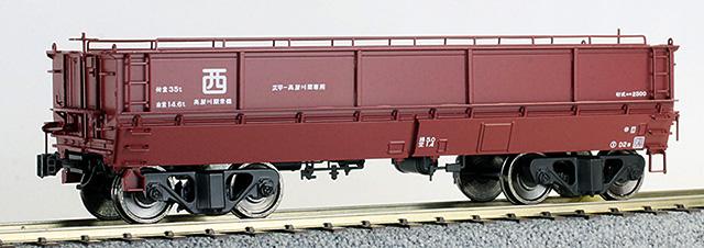 16番 ホキ2500 武甲線