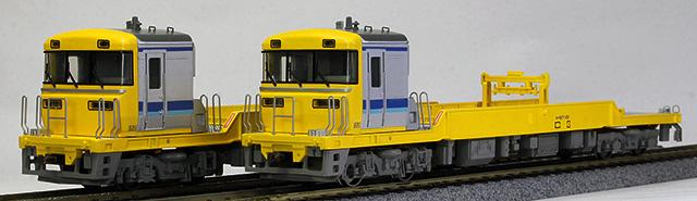 プラシリーズ 16番 JR東海 キヤ97