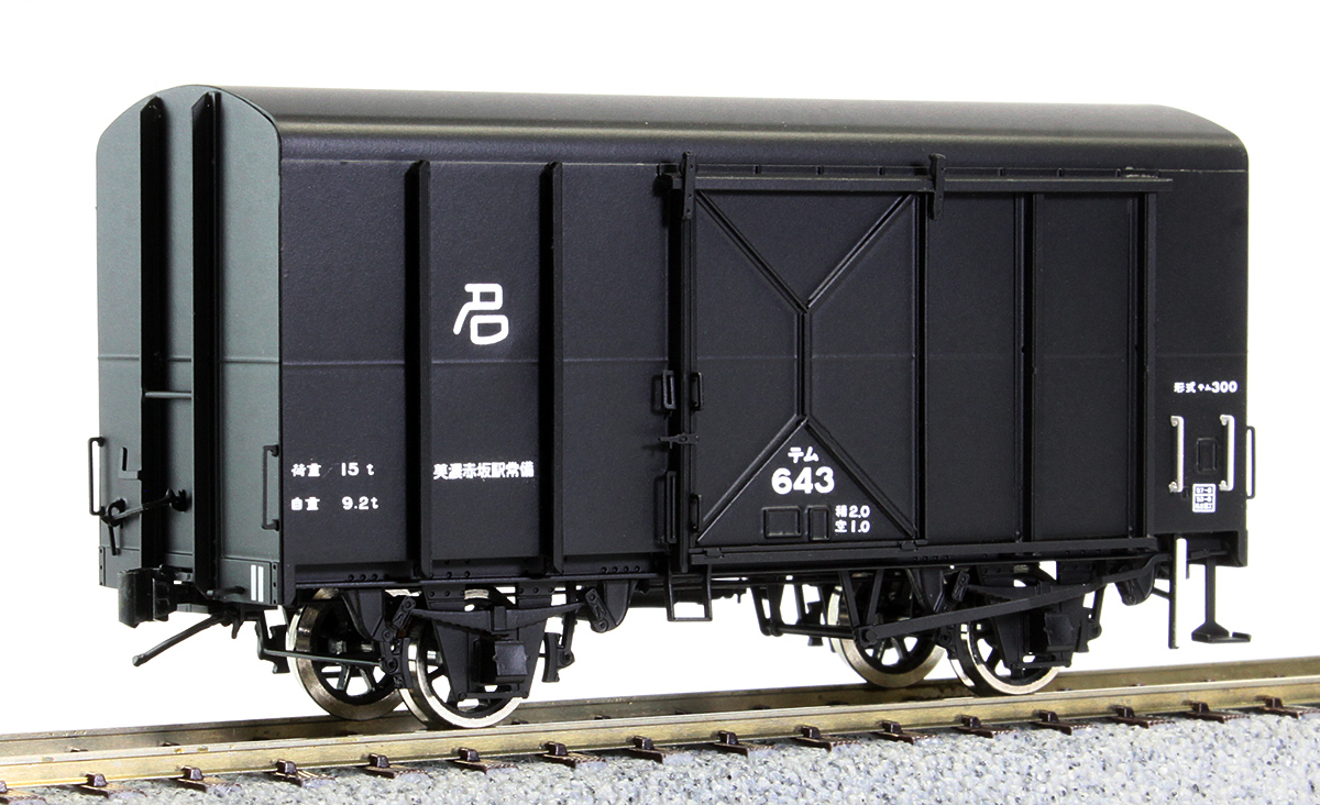 16番 国鉄 テム300
