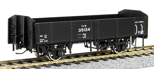 16番 国鉄 トラ35000
