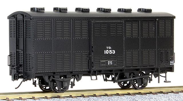 16番 ツム1000 初期型