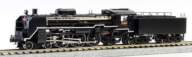 Nゲージ C59 127号機