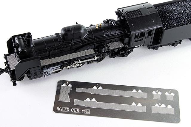 Nゲージ KATO C58用ランボード