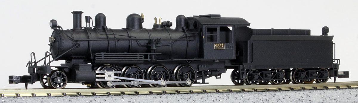 Nゲージ 三菱鉱業芦別専用鉄道 9200