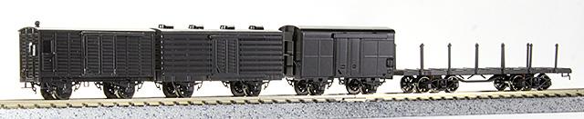 Nゲージ 古典貨車