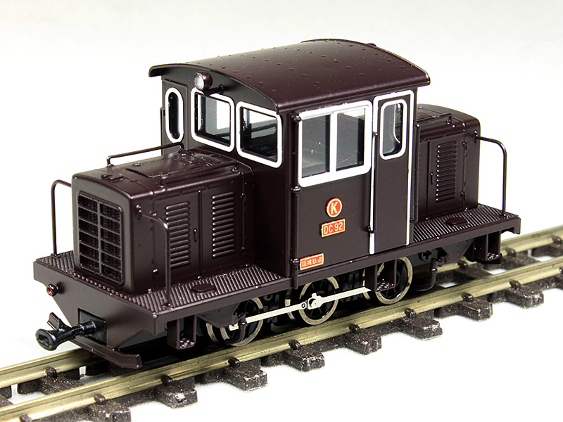 HOナロー 頸城鉄道 DC92 ディーゼル機関車