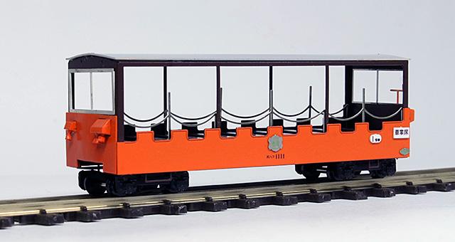 黒部峡谷鉄道 ボハフ1000形
