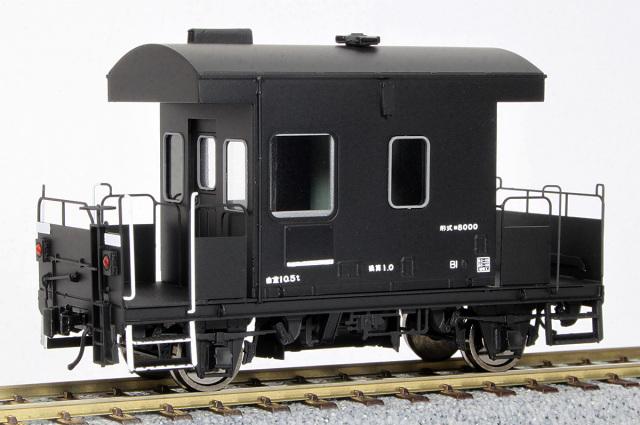 国鉄ヨ1形貨車