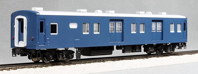 国鉄マニ50