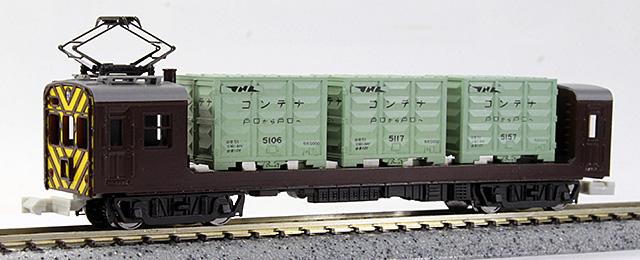 プラシリーズ 国鉄 クモヤ22 001